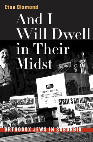 And I Will Dwell in Their Midst