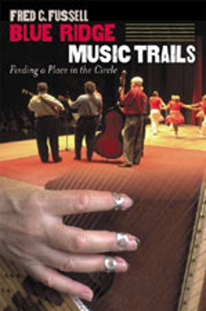 Blue Ridge Music Trails