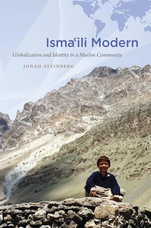 Isma'ili Modern