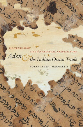 Aden and the Indian Ocean Trade