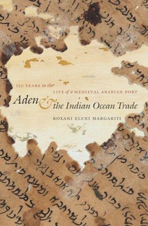 Aden and the Indian Ocean Trade