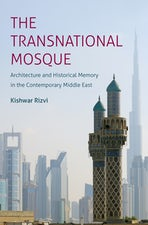 The Transnational Mosque