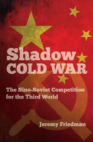 Shadow Cold War