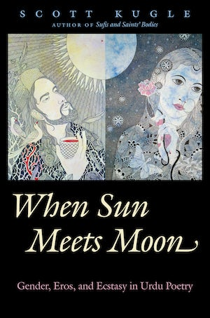 When Sun Meets Moon