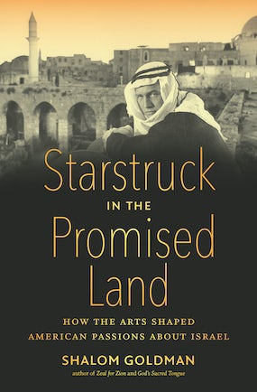 Starstruck in the Promised Land