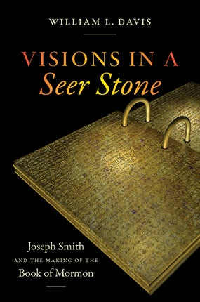 Visions in a Seer Stone