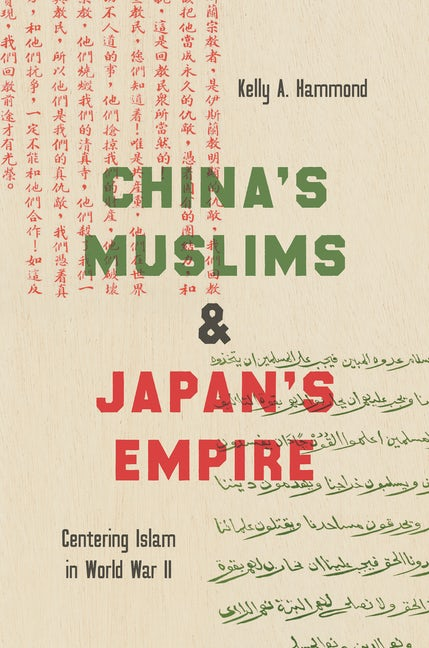 China's Muslims and Japan's Empire