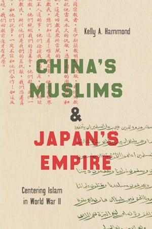 China's Muslims and Japan's Empire