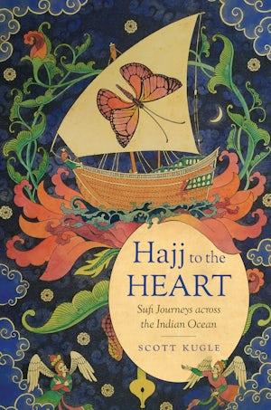 Hajj to the Heart